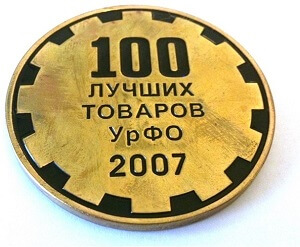100 лучших товаров