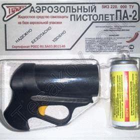Газовый пистолет па 2
