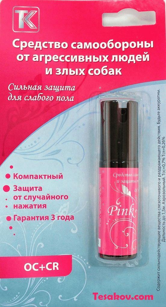 газовый баллончик pink