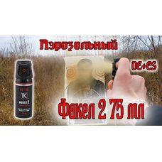 Отзыв о перцовом Факел-2