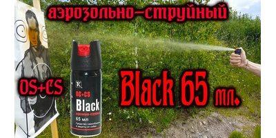 Отзыв о Black 65 мл