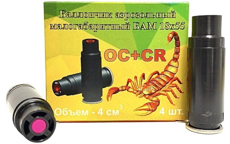 Патроны БАМ OC+CR аэрозольные (Скорпион 18х55)