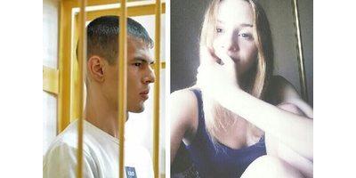 Убийство девушки в Томске и 24,5 года лишения свободы.