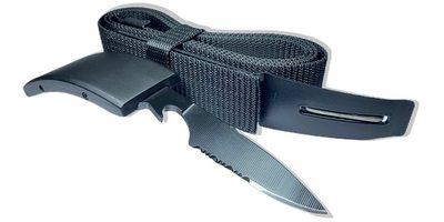 Ремень для похода с ножом