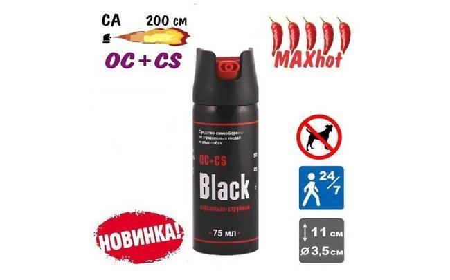Газовый баллончик Black x2 (75 мл)
