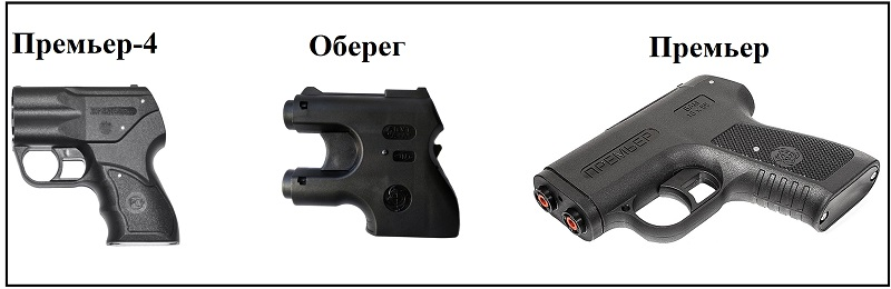 какие аэрозольные пистолеты существуют