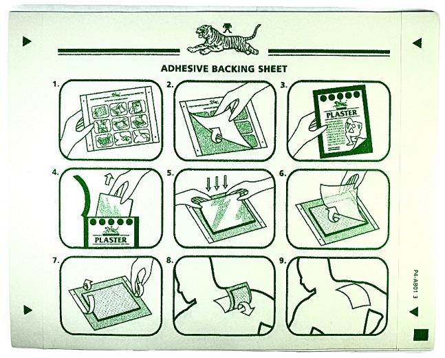 инструкция по применению охлаждающего патча