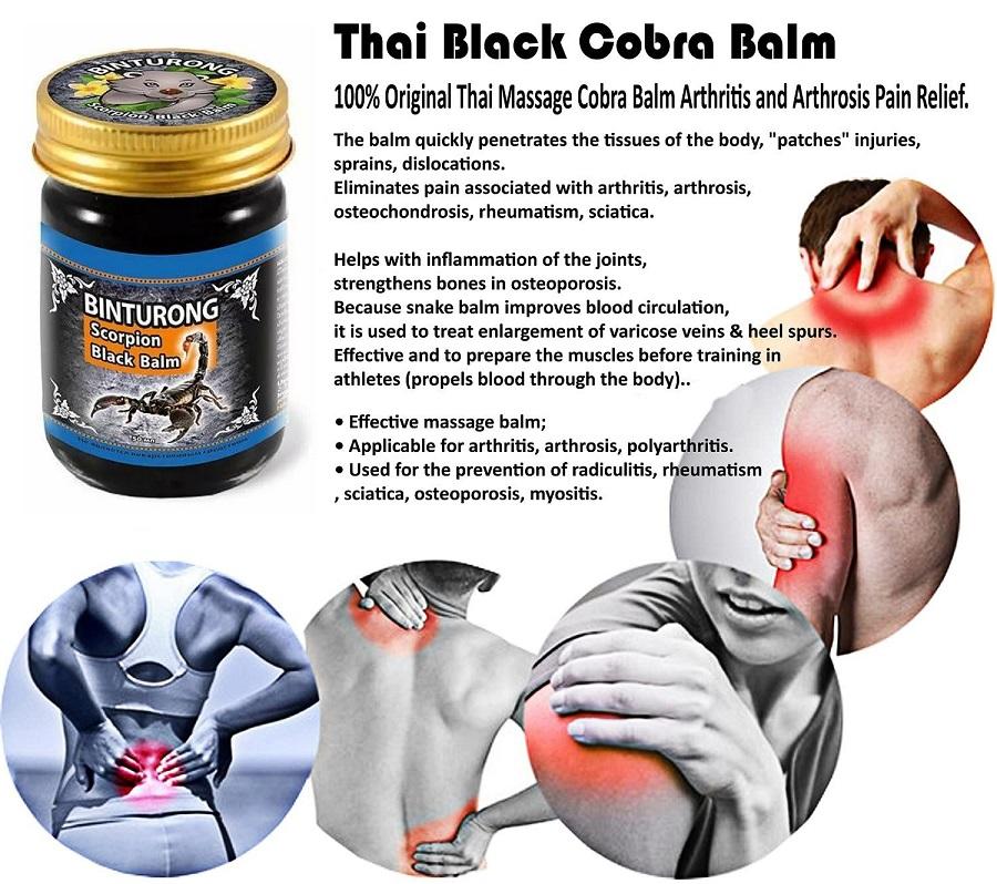 инструкция по применению тайского средства для суставов